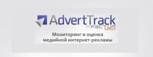 Топ рекламодателей в Украине, июнь 2018